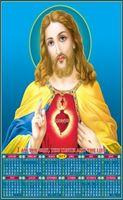 P-759 Jesus Real Art Calendar 2019
