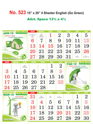 4 Sheet Special Monthly Calendar