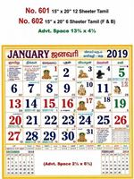 R601 English (F&B) Monthly Calendar 2019 Online Printing