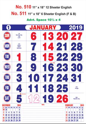 R510 English Monthly Calendar 2019 Online Printing