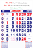 R510 English Monthly Calendar 2019 Online Printing