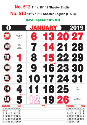 R512 English Monthly Calendar 2019 Online Printing