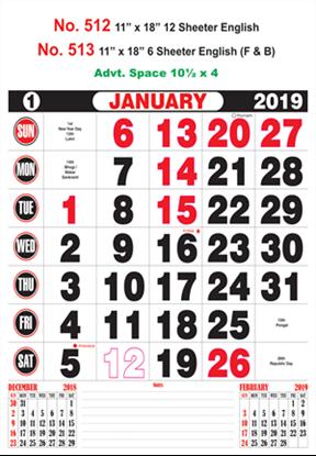 R512 English Monthly Calendar 2019 Online Printing