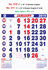 R511 English (F&B) Monthly Calendar 2019 Online Printing