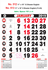 R513 English  (F&B) Monthly Calendar 2019 Online Printing
