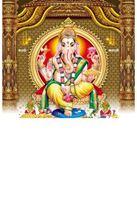 P-1001 Vinayaka Daily Calendar 2019