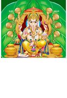 P-1003 Lord Vinayaka Daily Calendar 2019