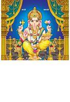 P-1004 Lord Vinayaka Daily Calendar 2019