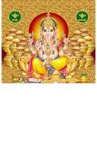 P-1005 Gold Vinayaka Daily Calendar 2019