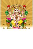 P-1015 Lord Ganesh  Daily Calendar 2019
