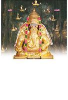 P-1016 Karpaga vinayagar   Daily Calendar 2019