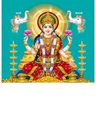 P-1028  Lakshmi Daily Calendar 2019