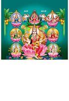 P-1029 Astha Lakshmi Daily Calendar 2019
