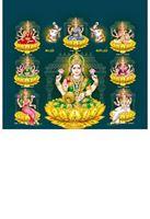 P-1032 Astha Lakshmi Daily Calendar 2019