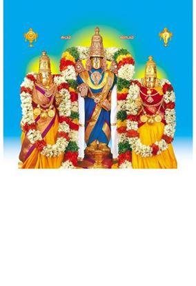 P-1036 Lord Srinivasa Daily Calendar 2019