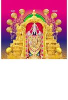 P-1041 Lord Balaji Daily Calendar 2019