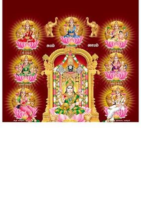 P-1045 Astha Lakshmi Daily Calendar 2019