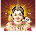 P-1056 Lord Karthikeyan Daily Calendar 2019