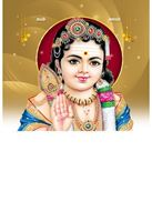 P-1060 Lord Karthikeyan Daily Calendar 2019