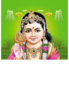 P-1065 Lord Karthikeyan Daily Calendar 2019