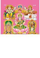 P-1070 Diwali Pooja Daily Calendar 2019