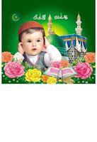 P-1082 Kuran Mecca Medina Daily Calendar 2019