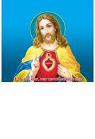 P-1087 Jesus Daily Calendar 2019