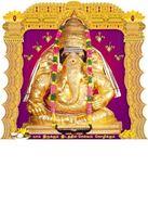 P-110 Karpaga vinayagar Daily Calendar 2019