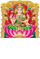 P-115 Lakshmi Daily Calendar 2019