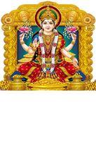 P-116 Lakshmi Daily Calendar 2019