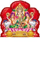 P-118 Lakshmi Daily Calendar 2019