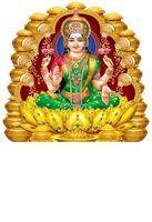 P-119 Lakshmi Daily Calendar 2019