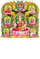 P-122 Astha Lakshmi Daily Calendar 2019