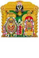 P-129 Lord Srinivasa Daily Calendar 2019