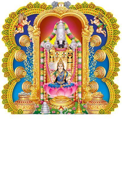 P-133 Lord Balaji  Daily Calendar 2019