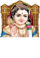 P-147 Lord Karthikeyan Daily Calendar 2019