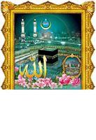P-152 Kuran Mecca Medina Daily Calendar 2019