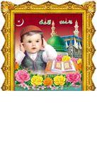 P-154 Kuran Mecca Medina Daily Calendar 2019