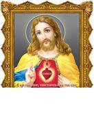 P-155 Jesus Daily Calendar 2019