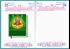 P3622 Tamil Diary 2019
