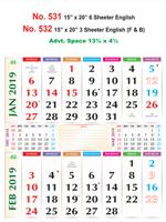 R532 English Monthly Calendar 2019 Online Printing