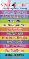 Normal Quality Flex Banner Printing