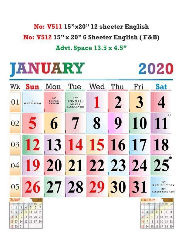 V511 English Monthly Calendar 2020 Online Printing