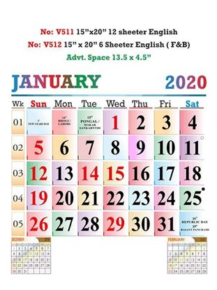 V511 English Monthly Calendar 2020 Online Printing