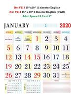 V513 English Monthly Calendar 2020 Online Printing