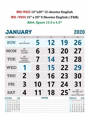 V523 English Monthly Calendar 2020 Online Printing