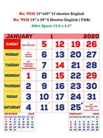 V535 English Monthly Calendar 2020 Online Printing