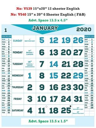 V539 English Monthly Calendar 2020 Online Printing
