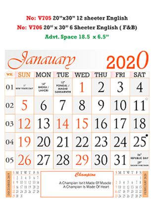 V705  English Monthly Calendar 2020 Online Printing