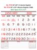 V709  English Monthly Calendar 2020 Online Printing